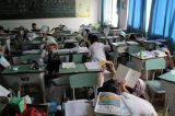 Αναγνώριση των φυσικών κινδύνων που μπορούν να πλήξουν ένα σχολικό περιβάλλον ή μια ευρύτερη περιοχή
