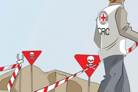 Νέες κατευθυντήριες γραμμές από την Διεθνή Επιτροπή Ερυθρού Σταυρού (ICRC) για τους κινδύνους CBRN