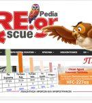 Το Fire Rescue Pedia στην 4η θέση παγκόσμιας κατάταξης επιμορφωτικών περιοδικών