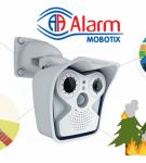 Έγκαιρη ανίχνευση πυρκαγιών με θερμικές κάμερες της Mobotix