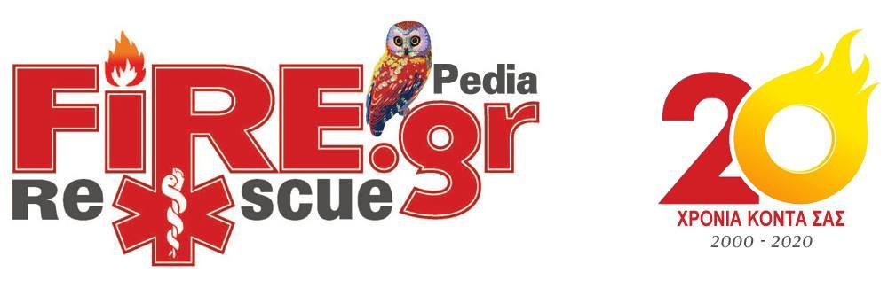 Fire Rescue Pedia